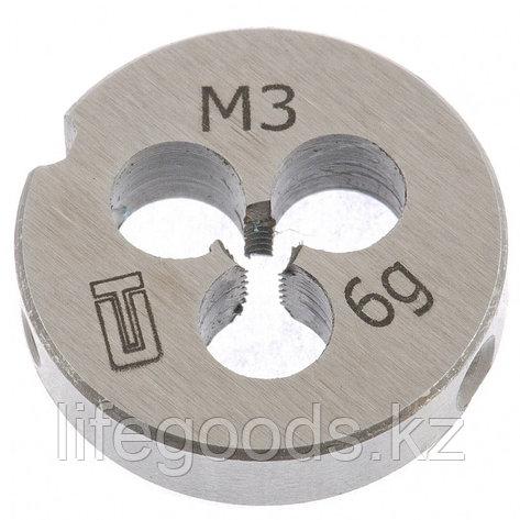 Плашка М3 х 0,5 мм Сибртех 77005, фото 2