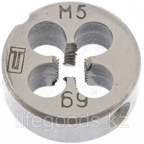 Плашка М5 х 0,8 мм Сибртех 77013, фото 2
