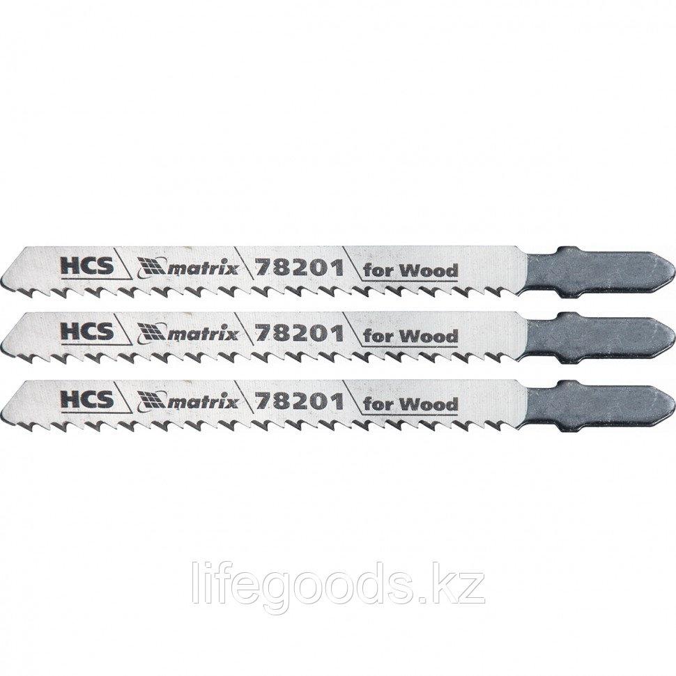 Полотна для электролобзика по дереву, 3 шт, T101B, 75 х 2,5 мм, HCS Matrix Professional 78201