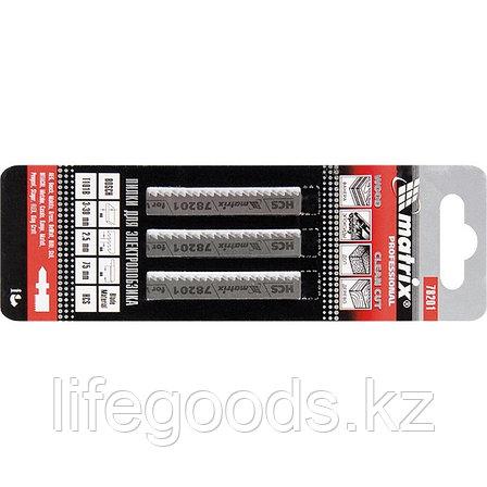 Полотна для электролобзика по дереву, 3 шт, T101B, 75 х 2,5 мм, HCS Matrix Professional 78201, фото 2