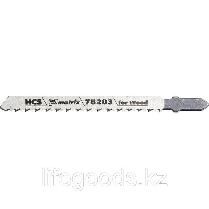 Полотна для электролобзика по дереву, 3 шт, T101BR, 75 х 2,5 мм, обратный зуб, HCS Matrix Professional 78203
