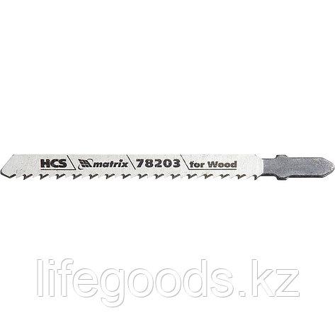 Полотна для электролобзика по дереву, 3 шт, T101BR, 75 х 2,5 мм, обратный зуб, HCS Matrix Professional 78203, фото 2
