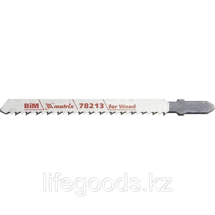 Полотна для электролобзика по дереву, 3 шт, T101BRF, 75 x 2,5 мм, обратный зуб, Bim Matrix Professional 78213