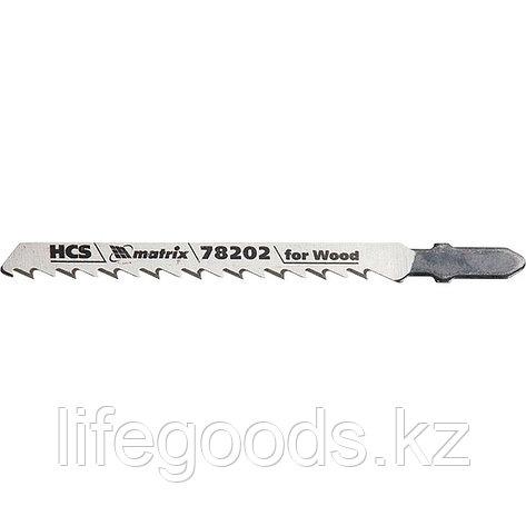 Полотна для электролобзика по дереву, 3 шт, T101D, 75 х 4,0 мм, HCS Matrix Professional 78202, фото 2