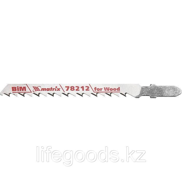 Полотна для электролобзика по дереву, 3 шт, T101DF, 75 x 4 мм, Bimetal Matrix Professional 78212