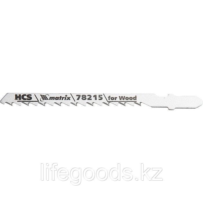 Полотна для электролобзика по дереву, 3 шт, T244D, 75 x 4 мм, HCS Matrix Professional 78215