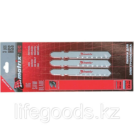 Полотна для электролобзика по металлу, 3 шт, 50 х 0,8 мм, HSS, EU- хвостовик Matrix 78143, фото 2