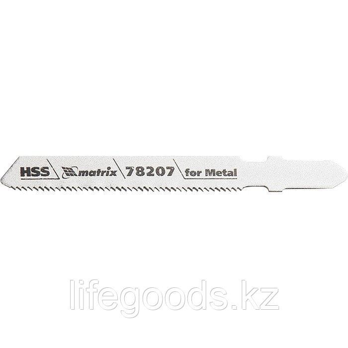Полотна для электролобзика по металлу, 3 шт, T118A, 50 х 1,2 мм, HSS Matrix Professional 78207