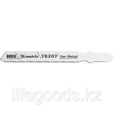 Полотна для электролобзика по металлу, 3 шт, T118A, 50 х 1,2 мм, HSS Matrix Professional 78207, фото 2