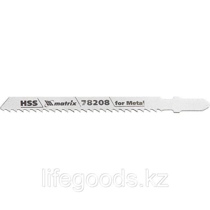 Полотна для электролобзика по металлу, 3 шт, T127D, 75 х 3 мм, HSS Matrix Professional 78208