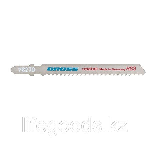 Полотна для электролобзика  по металлу, 2 шт, ( 3118-T127D ) Gross 78279
