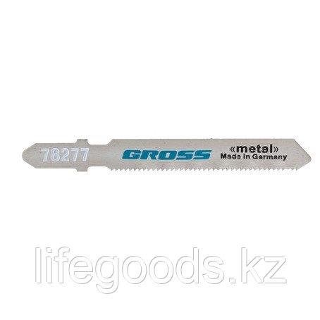 Полотна для электролобзика  по металлу, 2 шт,( 3111-T118A ) Gross 78277