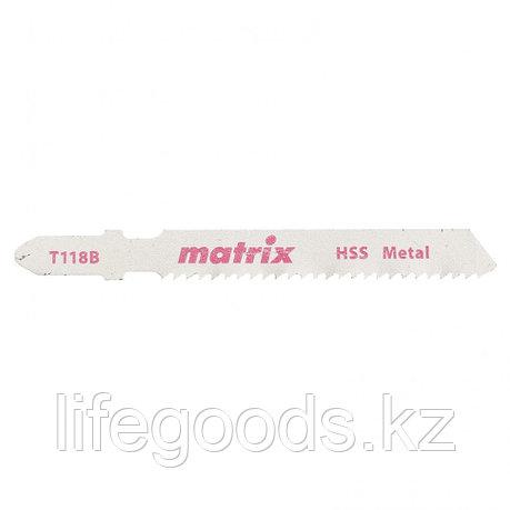 Полотна для электролобзика  по металлу, 3 шт,T118B, 50 x 2 мм, HSS Matrix, фото 2