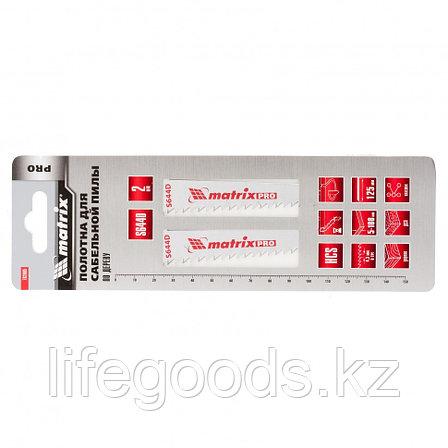 Полотна по дереву для сабельной пилы S644D 125/4,3 мм, HCS, 2 шт, Pro Matrix 782005, фото 2