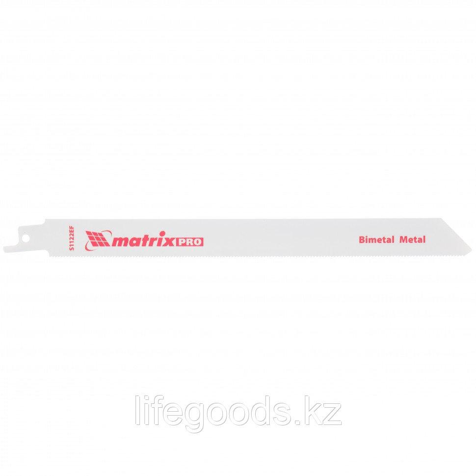 Полотна по металлу для сабельной пилы S1122EF 200/1,4 мм, Bimetal, 2 шт, Pro Matrix 782010