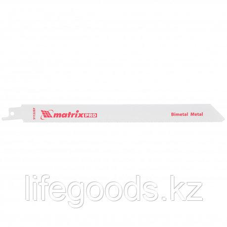 Полотна по металлу для сабельной пилы S1122EF 200/1,4 мм, Bimetal, 2 шт, Pro Matrix 782010, фото 2