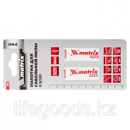 Полотна по металлу для сабельной пилы S522EF 75/1,4 мм, Bimetal, 2 шт, Pro Matrix, фото 2