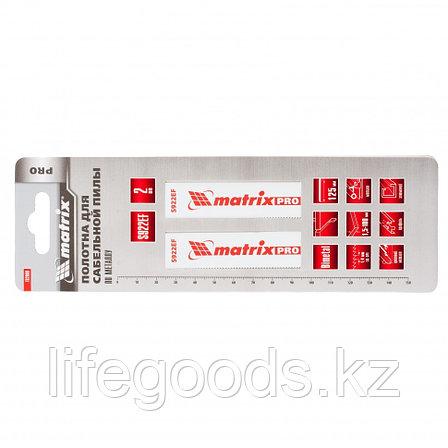 Полотна по металлу для сабельной пилы S922EF 125/1,4 мм, Bimetal, 2 шт, Pro Matrix 782009, фото 2