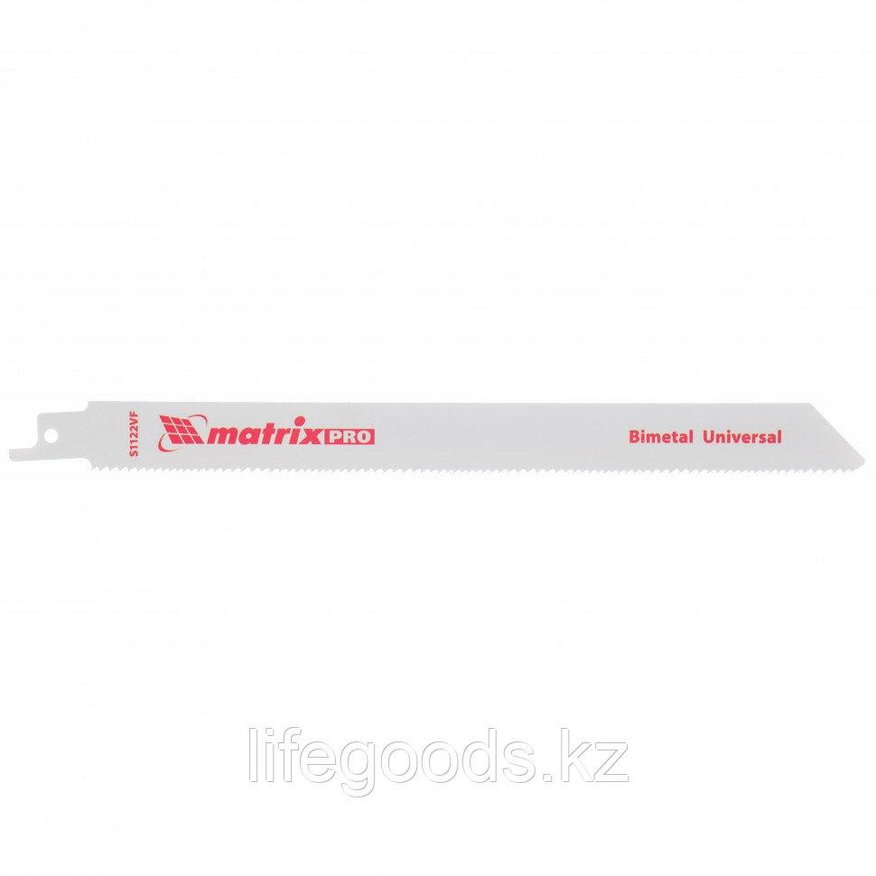Полотна универсальные для сабельной пилы S1122VF, 200/1,8-2,5 мм, Bimetal, 2 шт, Pro Matrix 782002