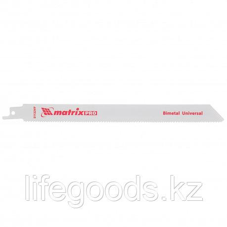 Полотна универсальные для сабельной пилы S1122VF, 200/1,8-2,5 мм, Bimetal, 2 шт, Pro Matrix 782002, фото 2