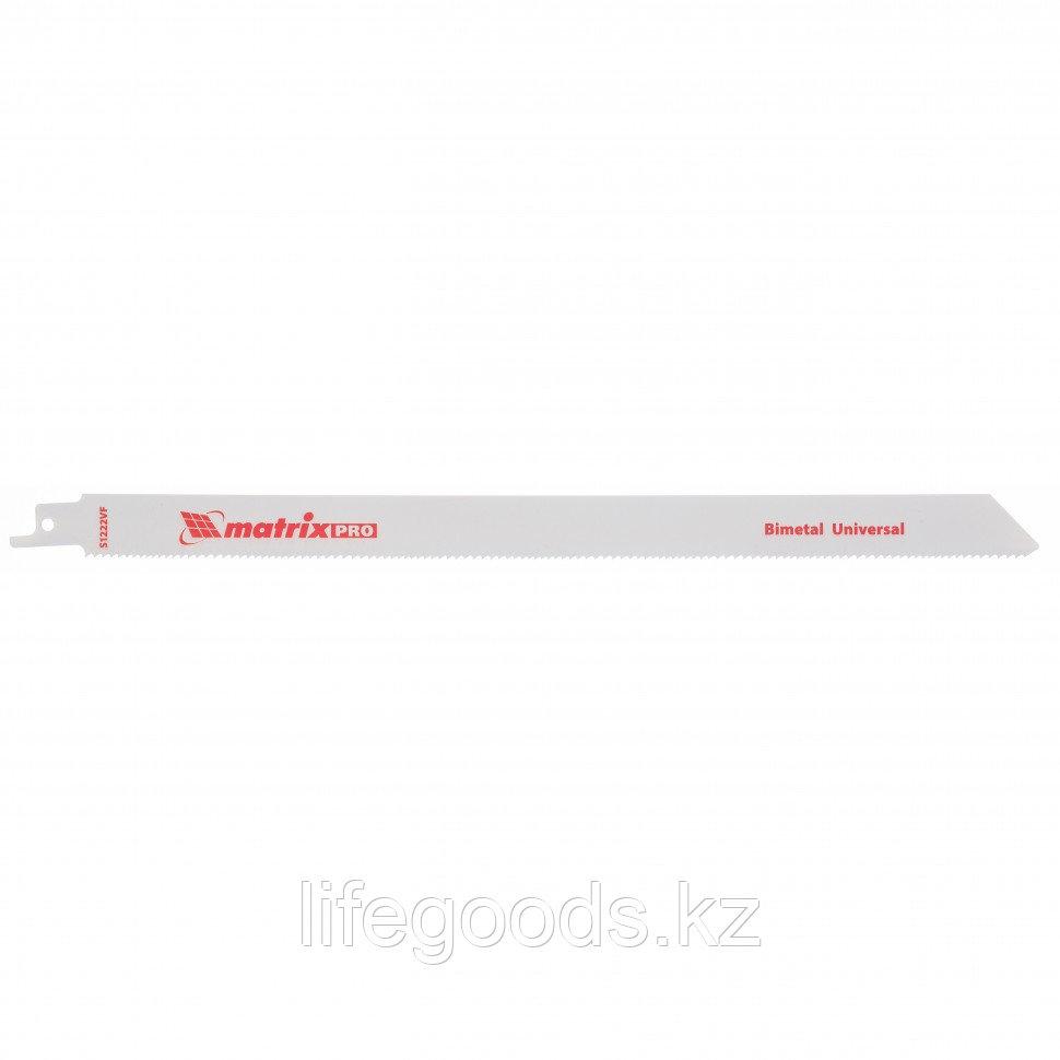 Полотна универсальные для сабельной пилы S1222VF, 275/1,8-2,5 мм, Bimetal, 2 шт, Pro Matrix