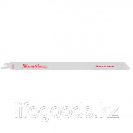 Полотна универсальные для сабельной пилы S1222VF, 275/1,8-2,5 мм, Bimetal, 2 шт, Pro Matrix, фото 2