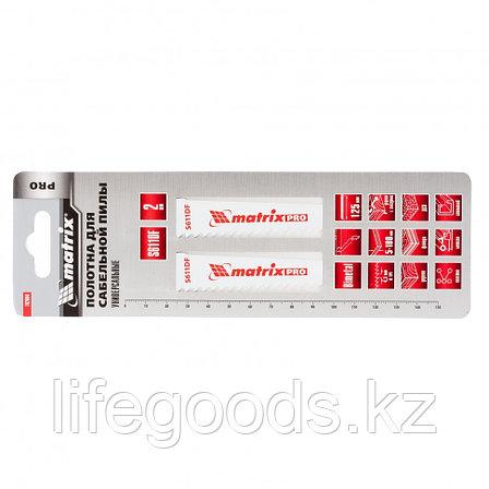 Полотна универсальные для сабельной пилы S611DF 125/4,3 мм, Bimetal, 2 шт, Pro Matrix 782004, фото 2