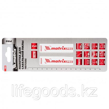 Полотна универсальные для сабельной пилы S922VF, 125/1,8-2,5 мм, Bimetal, 2 шт, Pro Matrix 782001, фото 2
