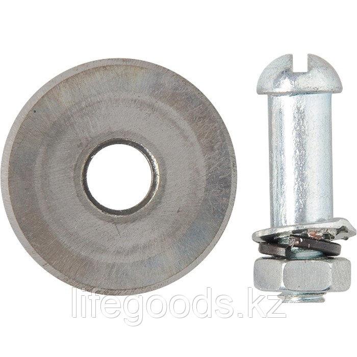 Ролик режущий для плиткореза 22 х 6 х 2 мм Mtx 87669