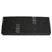 Сетка абразивная, P 120, 106 х 280 мм, 25 шт Matrix Master 75172