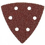 Треугольники абразивные на ворсовой подложке