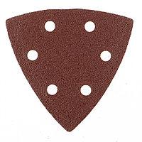 """Треугольник абразивный на ворсовой подложке под """"липучку"""", перфорированный, P 80, 93 мм, 5 шт Matrix 73859"""