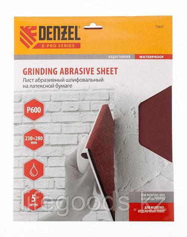 Шлифлист на бумажной основе, P 600, 230 х 280 мм, 5 шт, латексный, водостойкий Denzel, фото 2