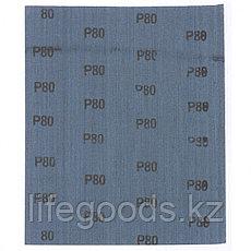 Шлифлист на тканевой основе, P 120, 230 х 280 мм, 10 шт, водостойкий Matrix, фото 2