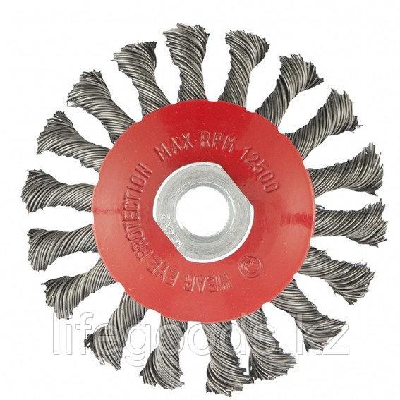 """Щетка для УШМ, 125 мм, М14, """"тарелка"""", крученая проволока 0,5 мм Matrix"""