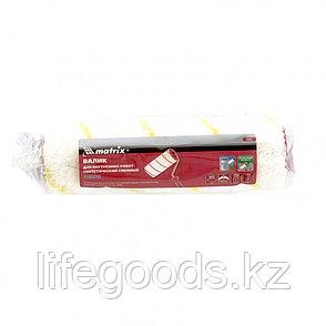 Валик сменный, для внутренних работ синтетический, 180 мм, ворс 12 мм, D40 мм, D ручки 6 мм, полиакрил Matrix, фото 2