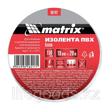 Изолента ПВХ, 19 мм х 20 м, белая, 150 мкм Matrix, фото 2