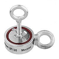 Поисковый магнит двухсторонний Непра 2F120, усилие отрыва 120 кг, фото 1