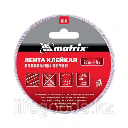 Лента клейкая противоскользящая, прозрачная 25 мм x 5 м Matrix, фото 2