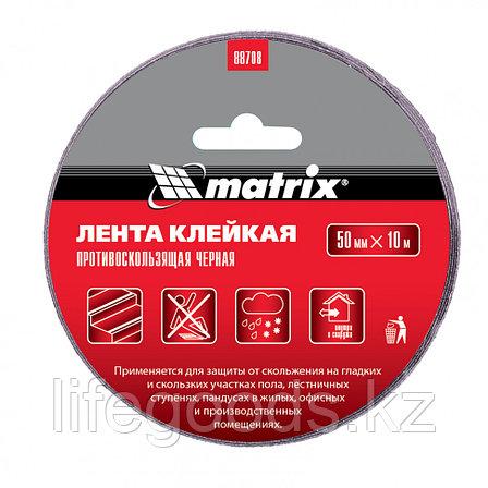 Лента клейкая противоскользящая, черная 50 мм x 10 м Matrix, фото 2