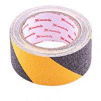 Лента клейкая противоскользящая, черно-желтая 50 мм x 5 м Matrix 88718