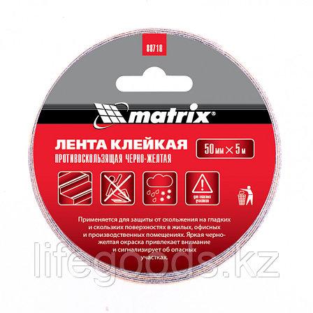Лента клейкая противоскользящая, черно-желтая 50 мм x 5 м Matrix, фото 2