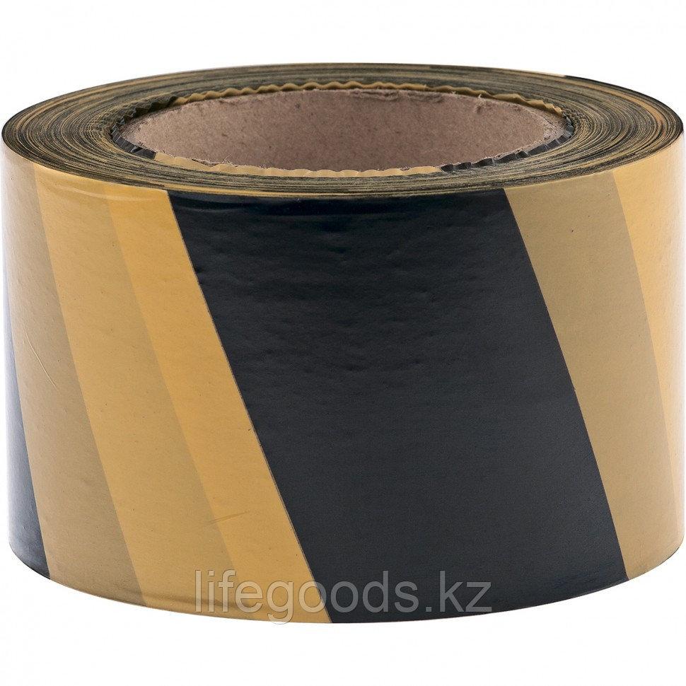 Лента сигнальная, 75 мм х 200 м, черно-желтая Россия Сибртех