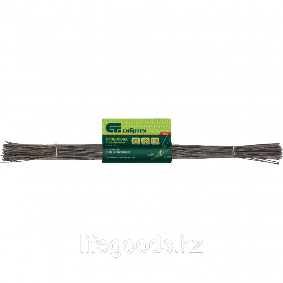 Проволока стальная в прутках 400 мм х 100 шт, вязальная, термообработанная 1,4 мм Сибртех 84916