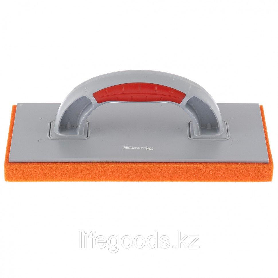 Терка пластмассовая, гидрогубчатое покрытие 18 мм, 270 x 130 мм, двухкомпонентная ручка Matrix 86806