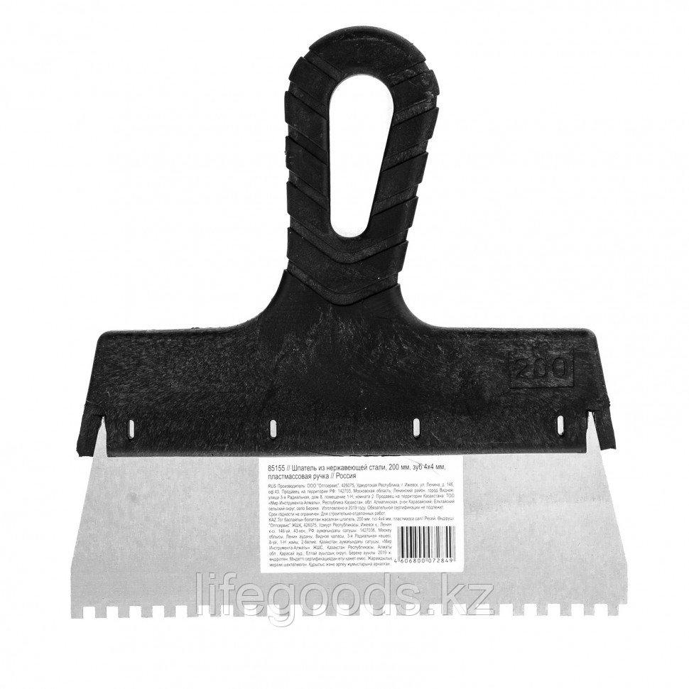 Шпатель из нержавеющей стали, 200 мм, зуб 4 х 4 мм, пластмассовая ручка Россия 85155