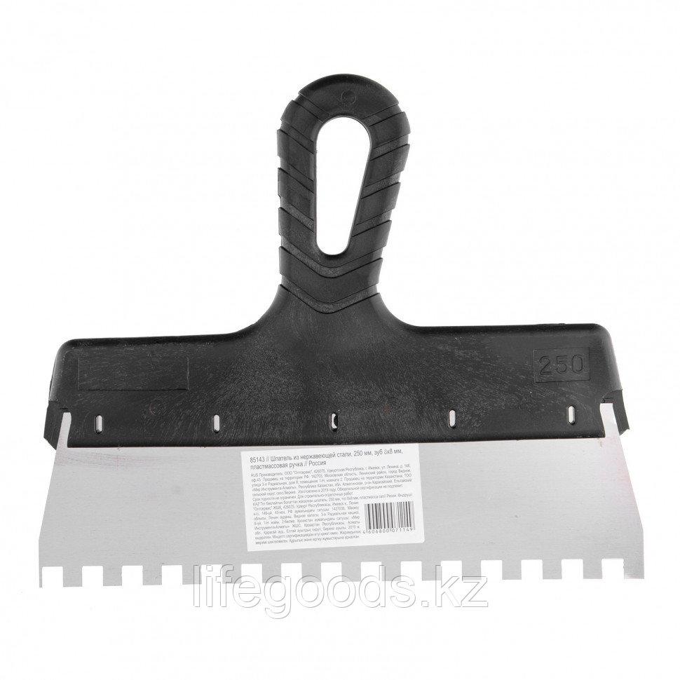 Шпатель из нержавеющей стали, 250 мм, зуб 8 х 8 мм, пластмассовая ручка Россия 85143