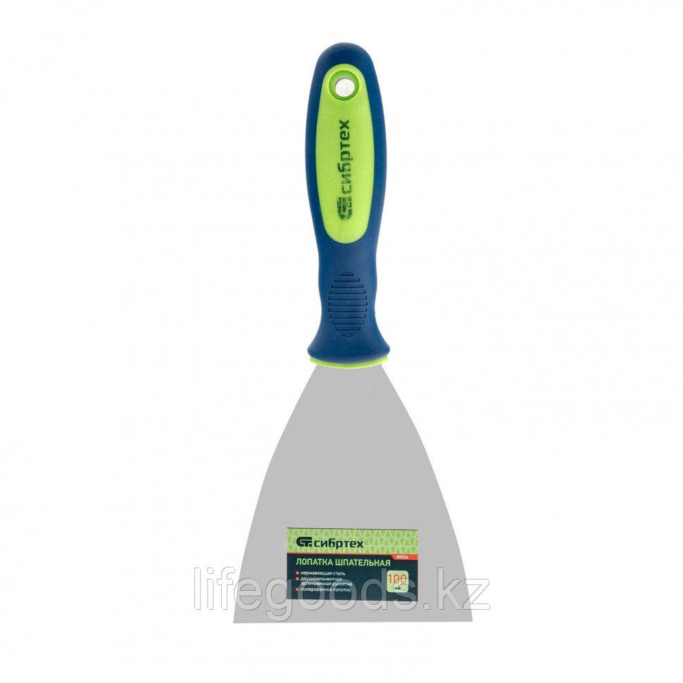 Шпательная лопатка из нержавеющей стали, 100 мм, двухкомпонентная ручка Сибртех 85526