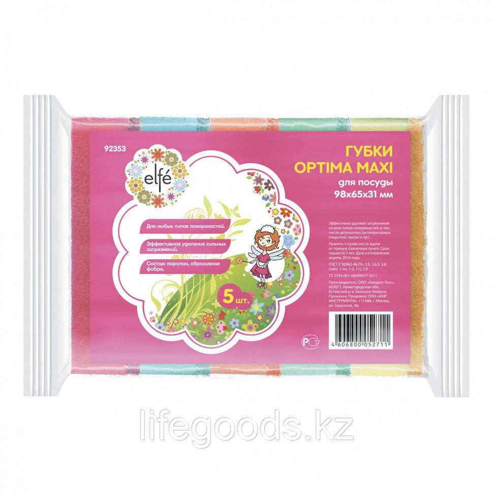 Губки для посуды Optima MAXI, 98 х 65 х 31 мм, 5 шт, Россия Elfe 92353