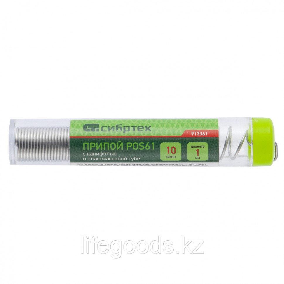 Припой с канифолью, D 1 мм, 10 г, POS61, в пластмассовой тубе Сибртех 913361